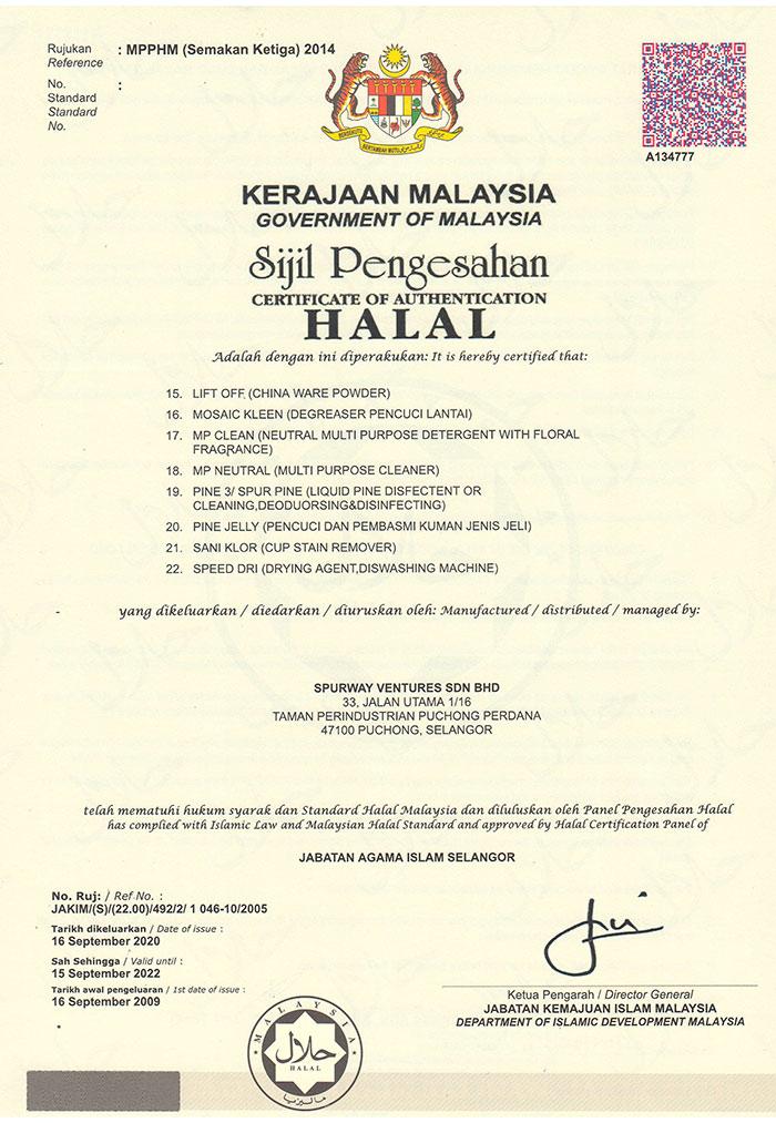 Malaysia Hotel Stewarding Housekeeping Laundry Products